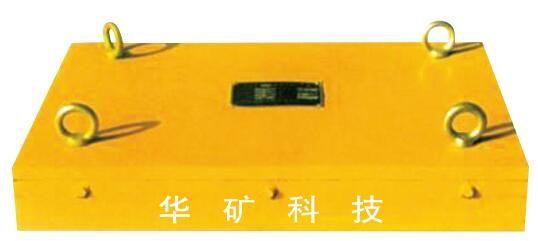 RCYB系列强磁板式除铁器